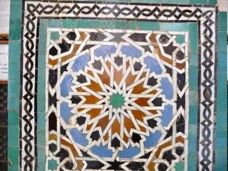 arts islamiques,musique