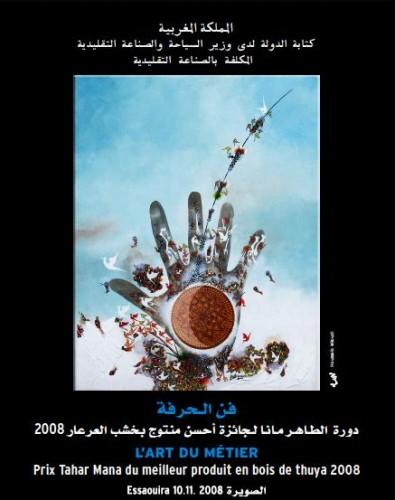 L'Art du Araar thuya 880454935