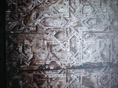 histoire,le couloir de taza
